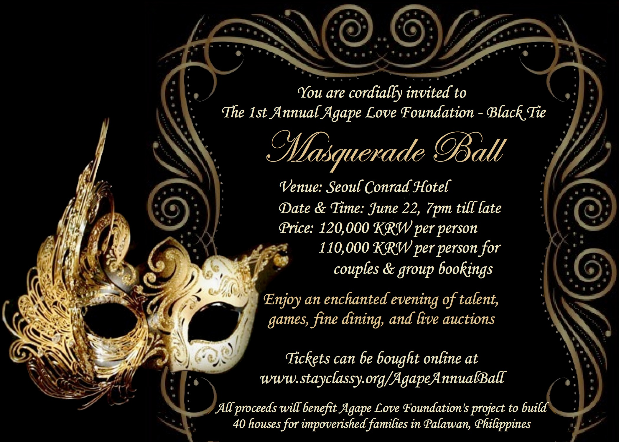 Masquerade Ball Invitations Masquerade ball invitation