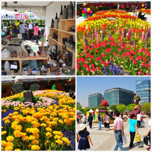 15th Goyang Flower Show