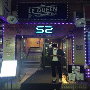 Best Gay Bars in Itaewon